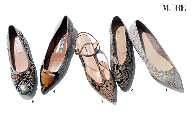 【パイソン柄のぺたんこ靴】は、フェミニン派にこそ必要なトレンドでした!_3