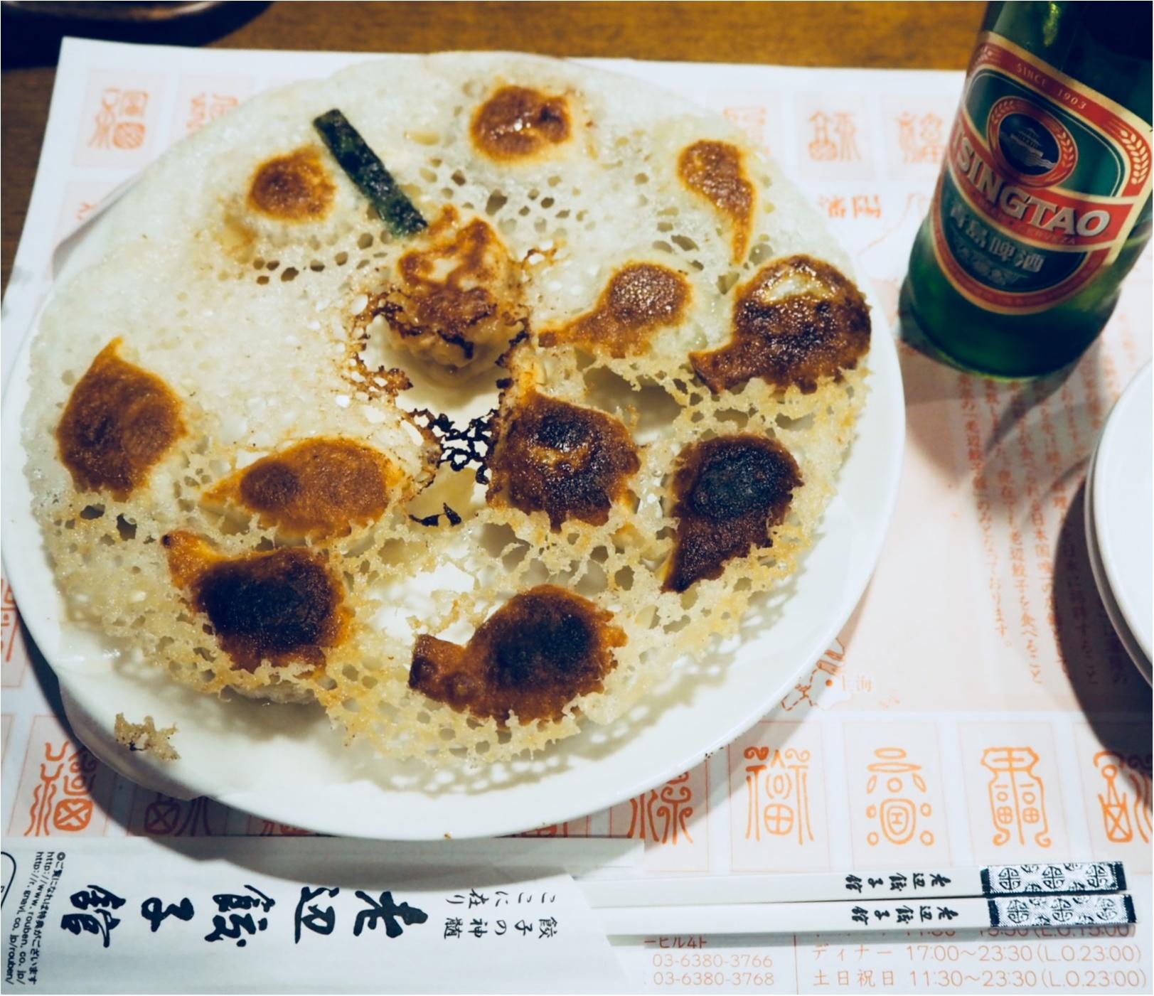 【新宿・老辺餃子】日本ではココだけ!清の皇帝も大絶賛した歴史ある餃子をぜひ味わってみて〜❤︎_3