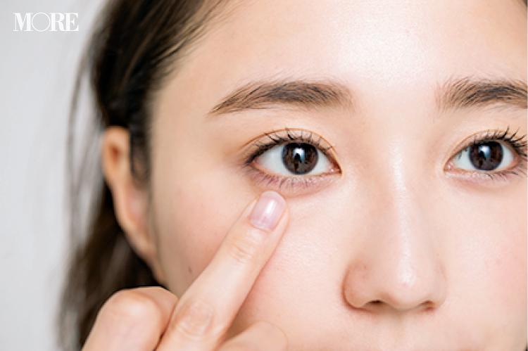 目もとのくまを消す必勝メイクは⁉ 2019年MOREベストコスメ入賞『ローラ メルシエ』のコンシーラーで肌の悩みを解消してみよう_3