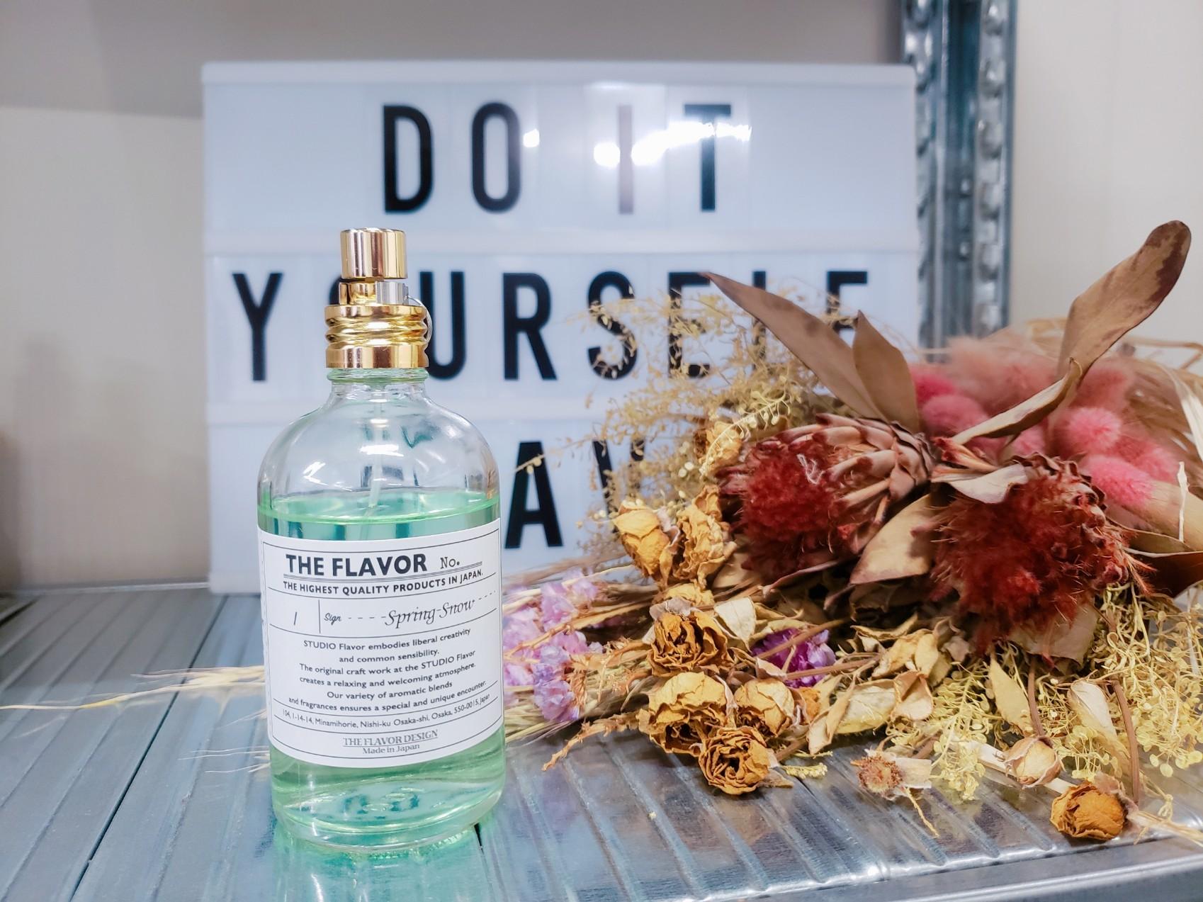 【THE FLAVOR DESIGN】で自分だけの香りをデザイン☆_1