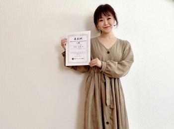 【アスリートフードマイスター】レシピコンテスト入賞しました!入賞レシピをご紹介★