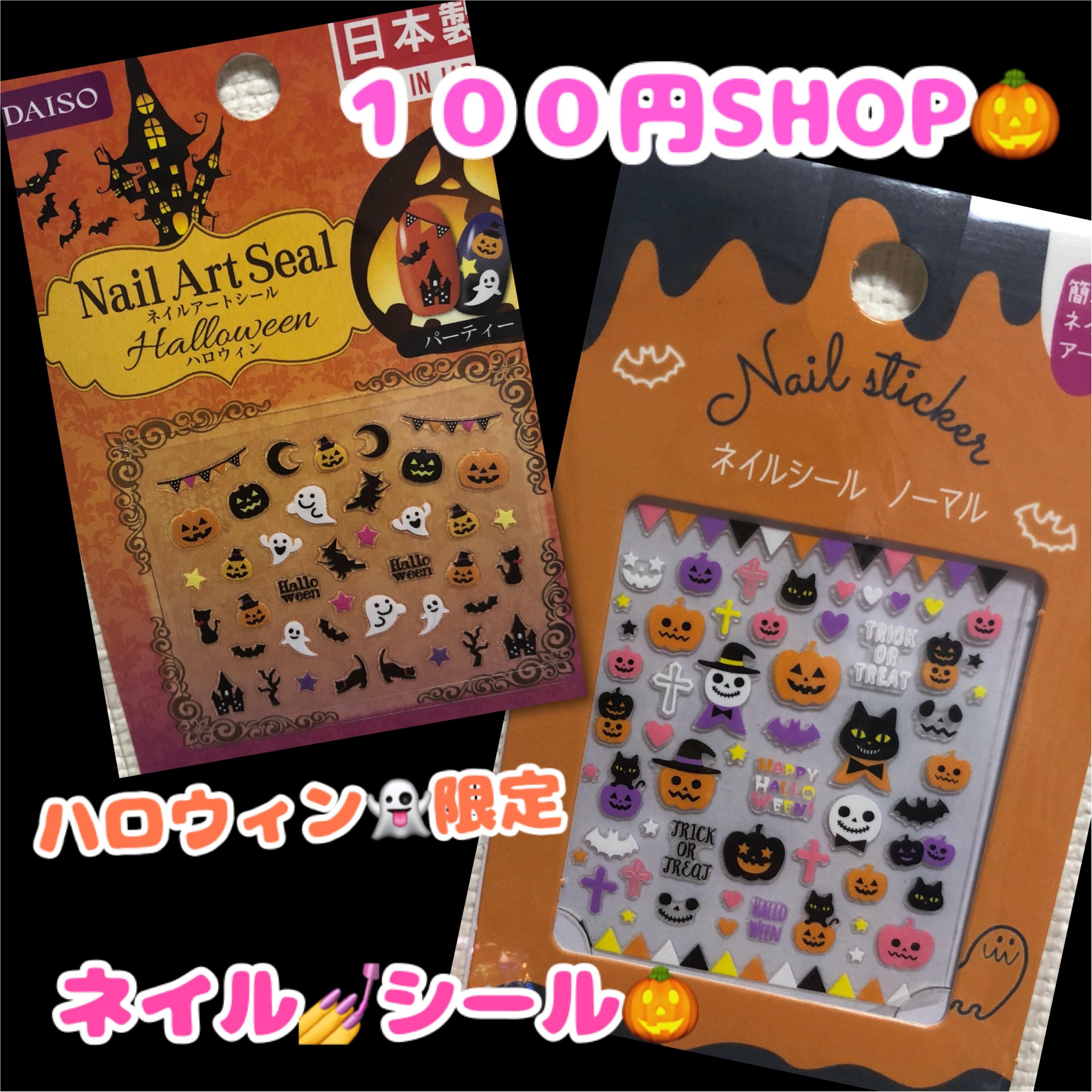 Halloween☆Nail 第二弾〜〜ネイルもHalloweenに!_3