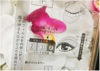 """【マキアージュ/資生堂】秋に買うべき!瞳の色で選ぶ《運命のブラウンカラー》マキアージュから発売された6色の新作""""ブラウン""""アイパレットが気になる!_2"""