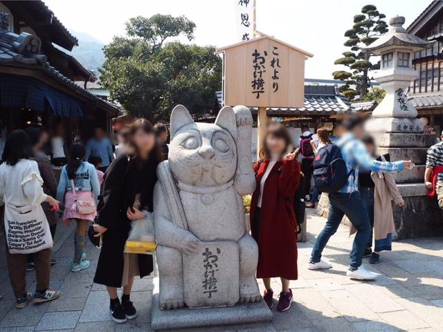 【女子旅におすすめ】三重県にあるインスタ映えスポット!志摩地中海村がかわいすぎる♡_9