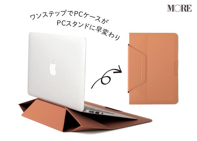 MOFT Carry Sleeve 13.3インチ ヌード