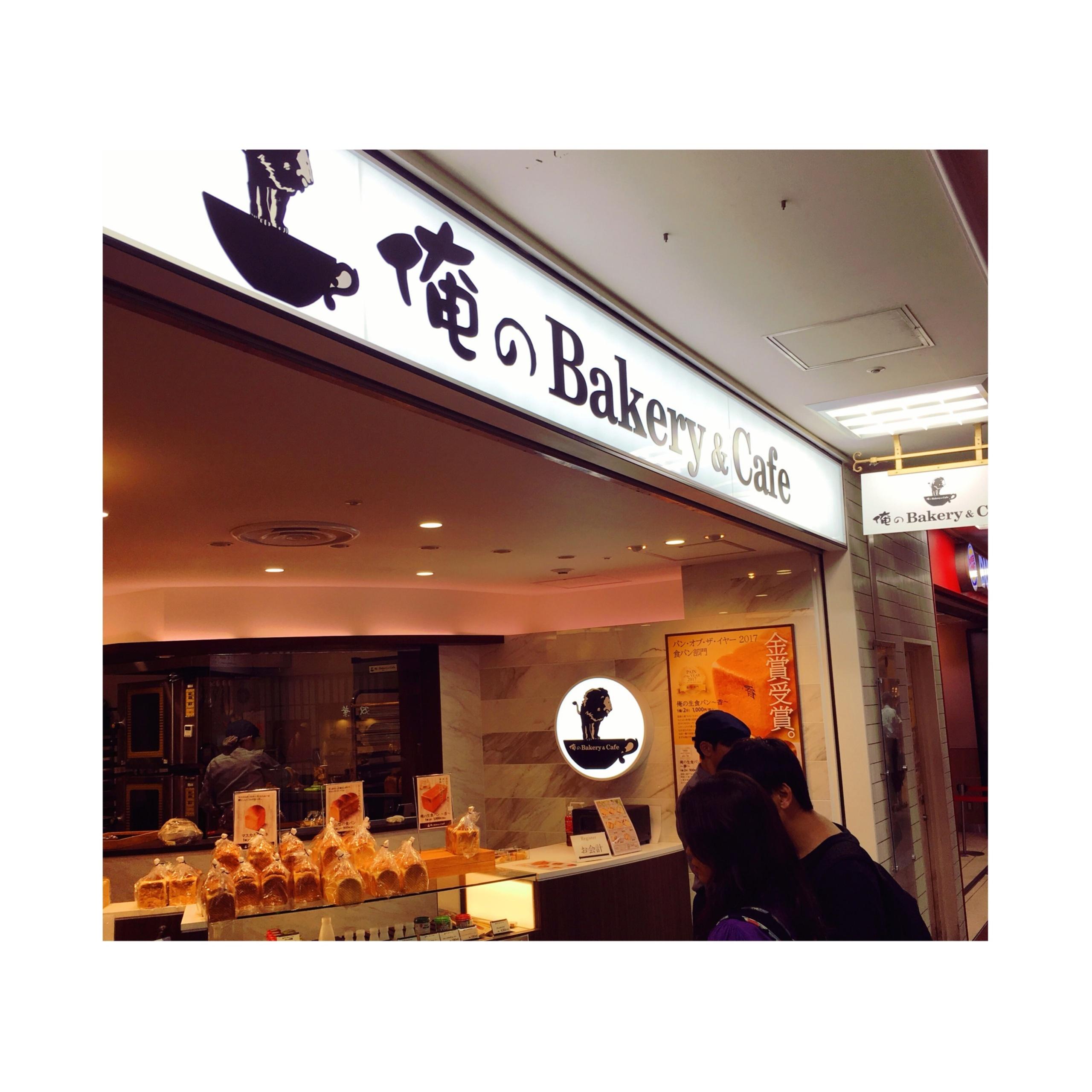 《ご当地MORE★東京》焼き上がりは1日4回!あのECHIREバターを使った【俺のBakery&Cafe】プレミアムクロワッサンがおいしすぎる❤️_1
