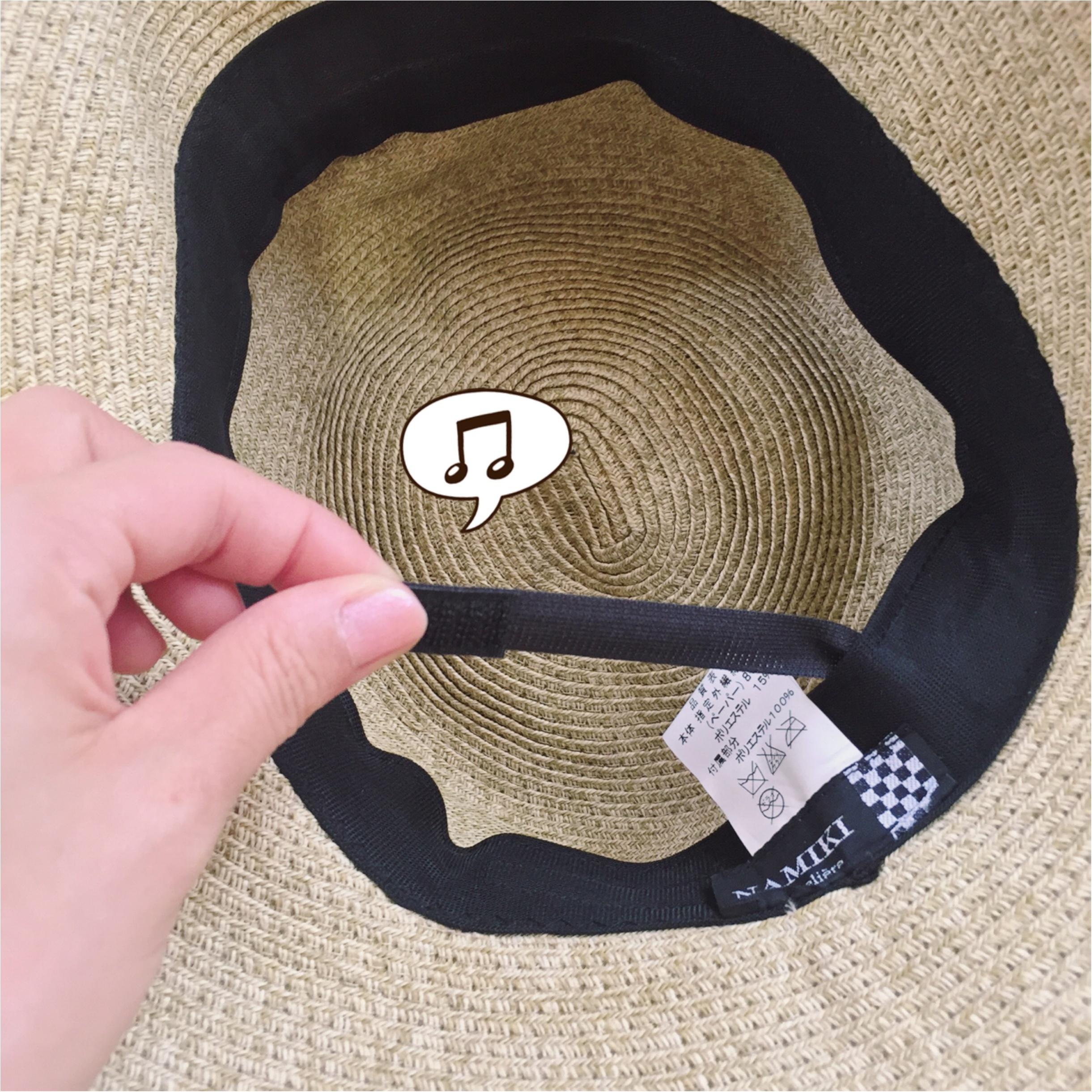 梅雨のうちにgetしなきゃ♡【帽子選び】で重視する3つのポイント_4