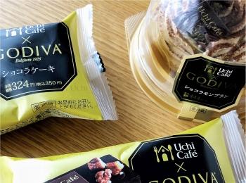 GODIVA × LAWSONのコラボが豪華すぎる♡濃厚チョコを堪能できるっ!