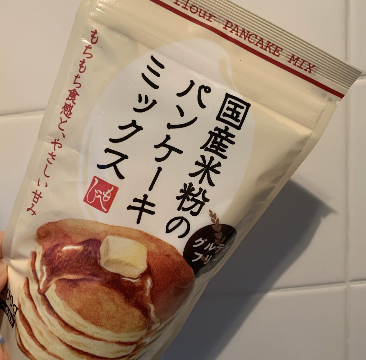 【おうち時間】簡単!!!米粉で作るパンケーキ⑅︎◡̈︎*皆さんはどんなパンケーキが好きですか?_5