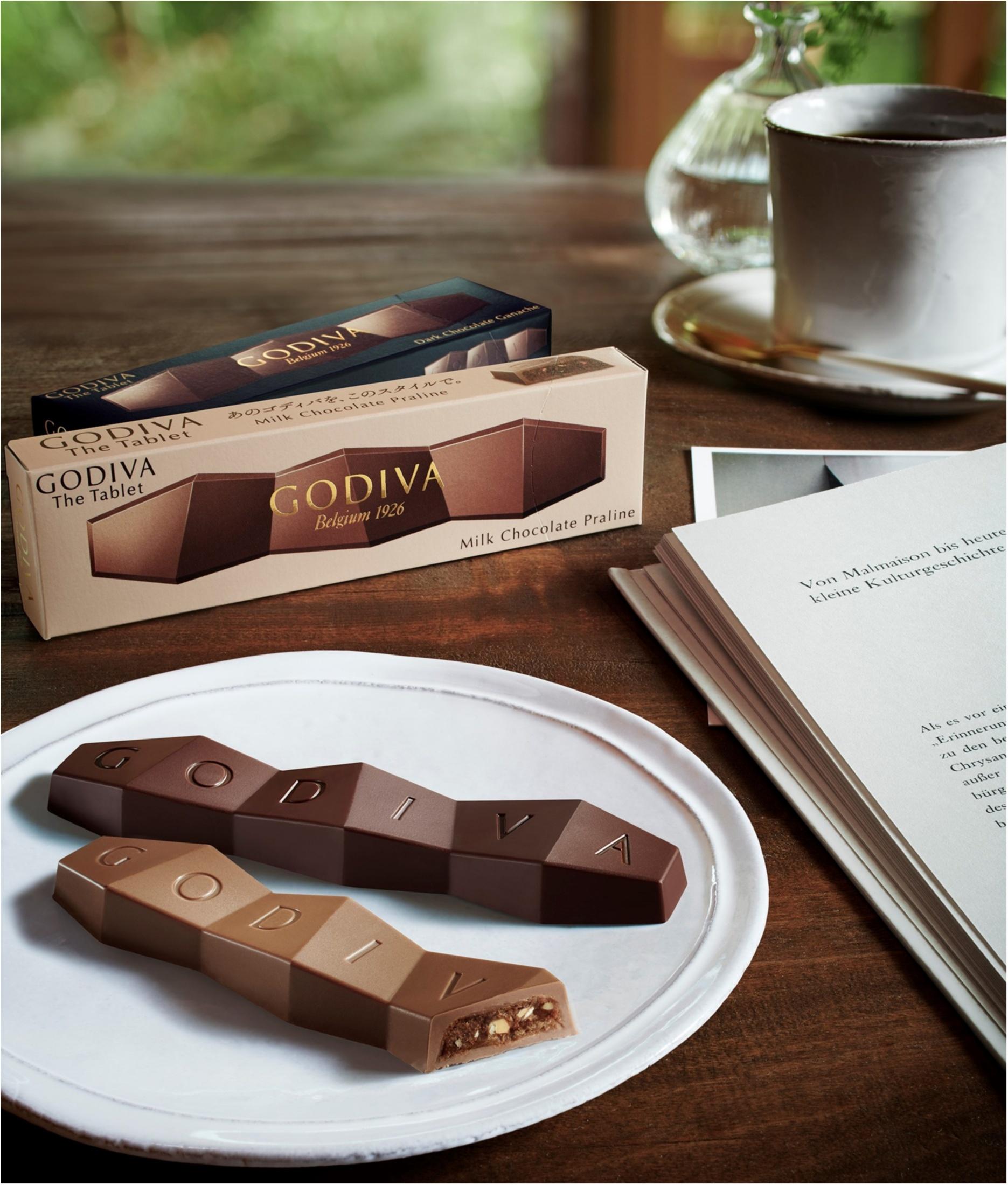 もう食べた?『セブンーイレブン』限定の『ゴディバ』チョコレートが超話題! 今週のライフスタイル人気ランキングトップ3☆_1_3