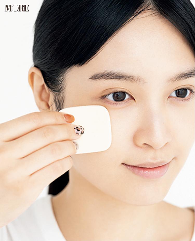 くすみレス肌のつくり方2