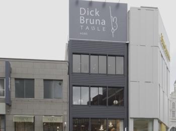 【神戸・元町】ワインバー!?大人のためのミッフィーのお店!?ディックブルーナテーブルDick Bruna TABLE