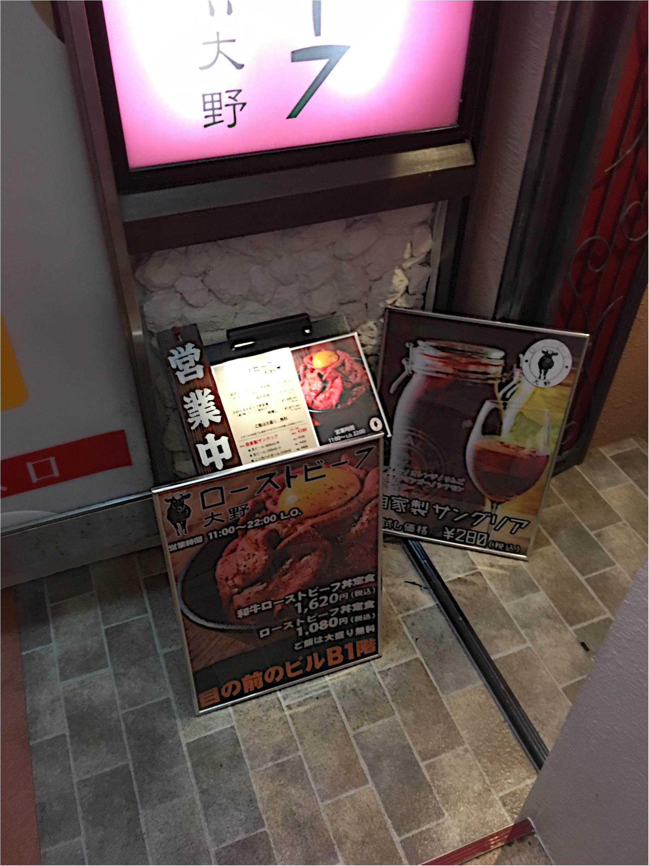 超絶大人気【話題のローストビーフ丼】渋谷にopen‼︎♡モアハピ◡̈のぞみ♡_4