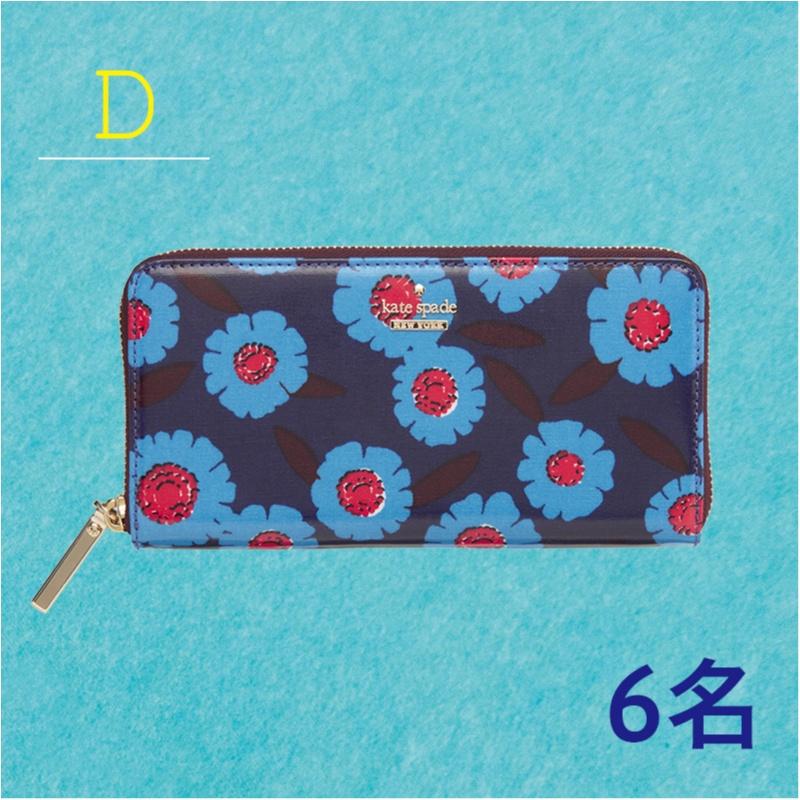 【創刊40周年記念プレゼント 第1弾】kate spade new yorkの最新バッグ&財布 計40名様にプレゼント!__5
