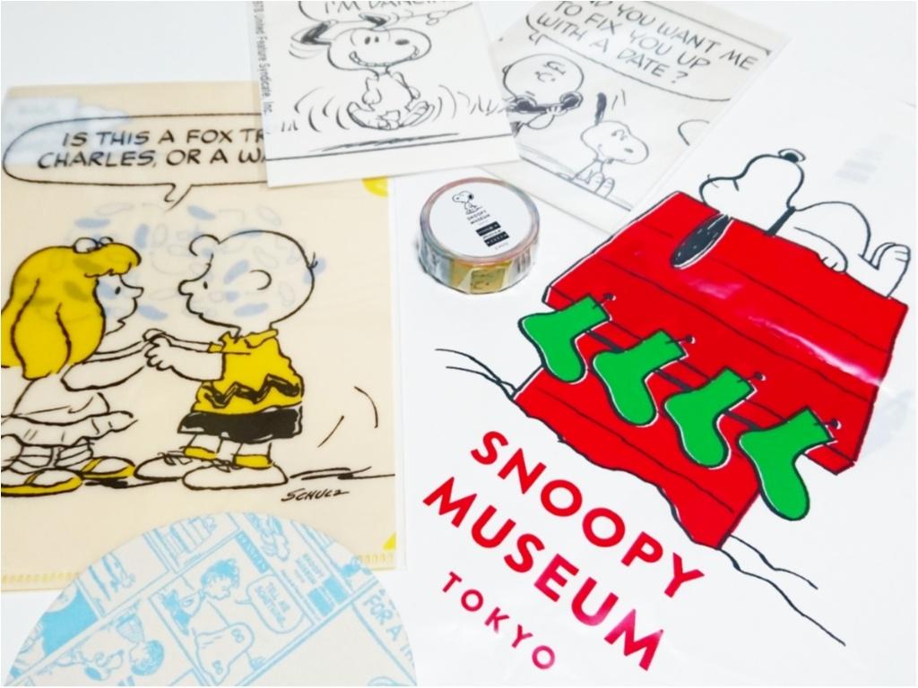 【イベント】SNOOPY MUSEUM TOKYO 第二回展覧会「 もういちど、はじめましてスヌーピー。」_8
