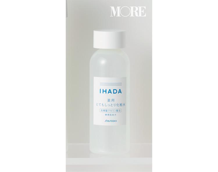 敏感肌さんにおすすめのスキンケア特集 - クレンジングや化粧水など、肌に優しいスキンケアは?_25