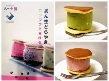 【#静岡】お取り寄せスイーツ♡静岡の和菓子老舗店の見た目も可愛い˚✧あん生どら焼き