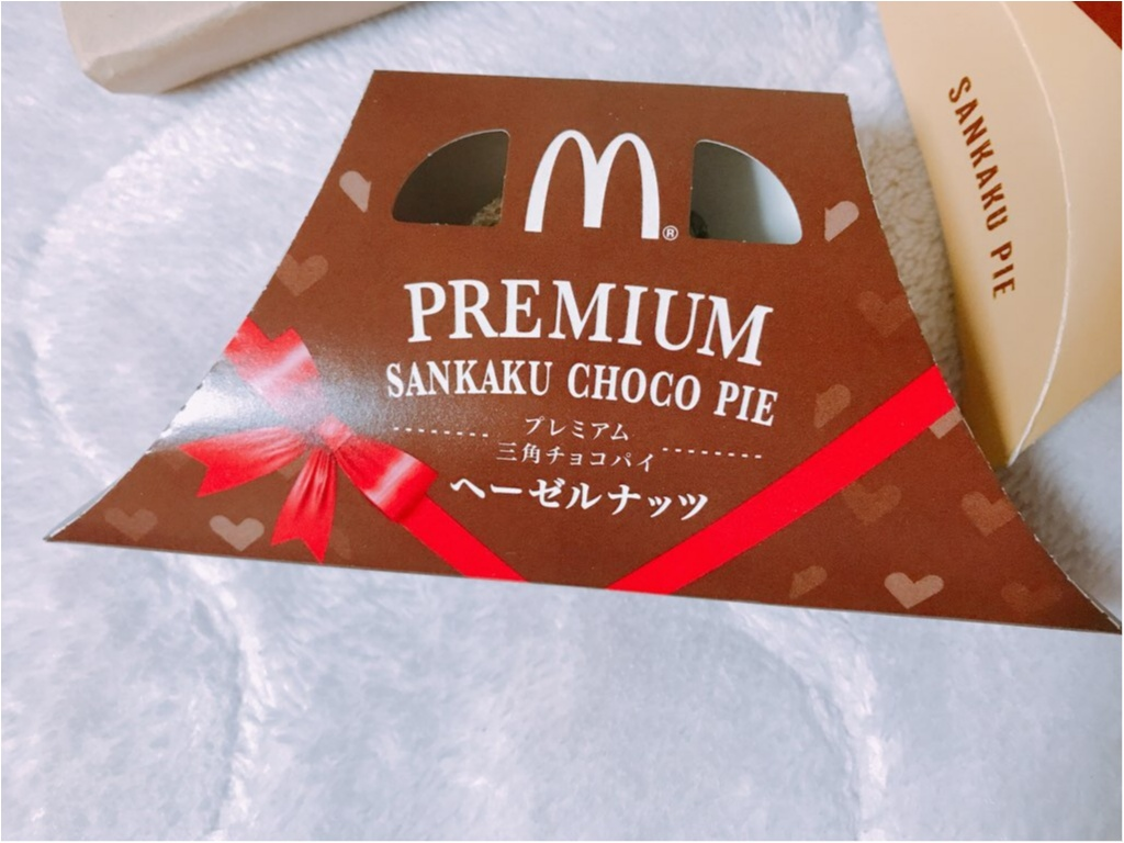 【マクドナルド】の定番スイーツ❤︎《三角チョコパイ》がプレミアムに!でもプレミアムって何が違うの!?徹底比較してみました★_6