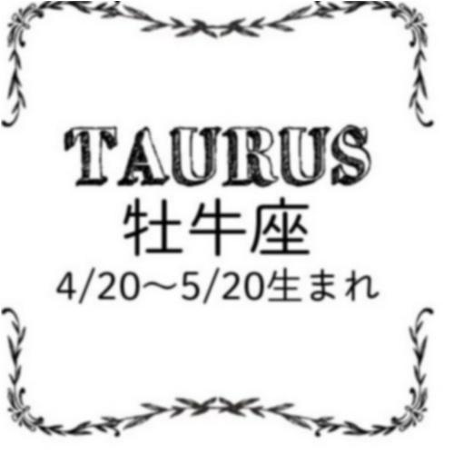 <10/26~11/27>今月のMORE HAPPY☆占い_3