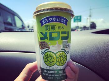 【夏季限定】ドトール×栃木乳業のチルドカップ「関東・栃木メロン」が美味しい!