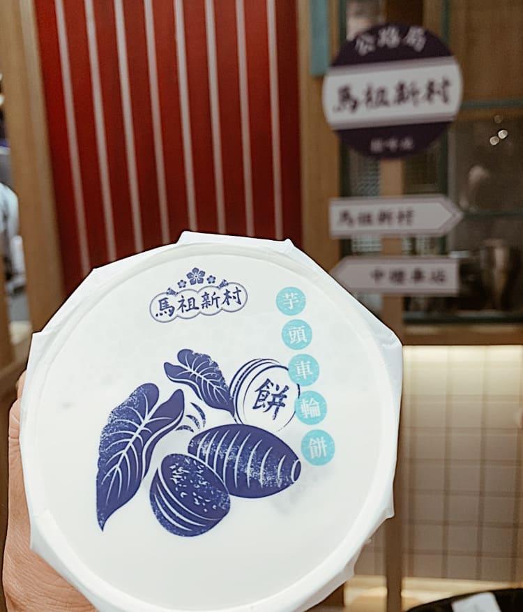 《台北》注目すべき新オープンのスポット☆ 信義エリアのショッピングモールをご紹介【 #TOKYOPANDA のおすすめ台湾情報】_11