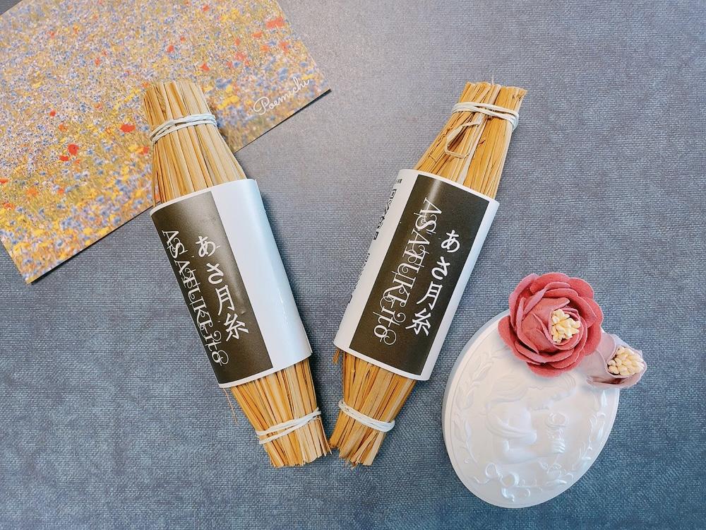 栃木県の「あさ月糸」というブランドの納豆
