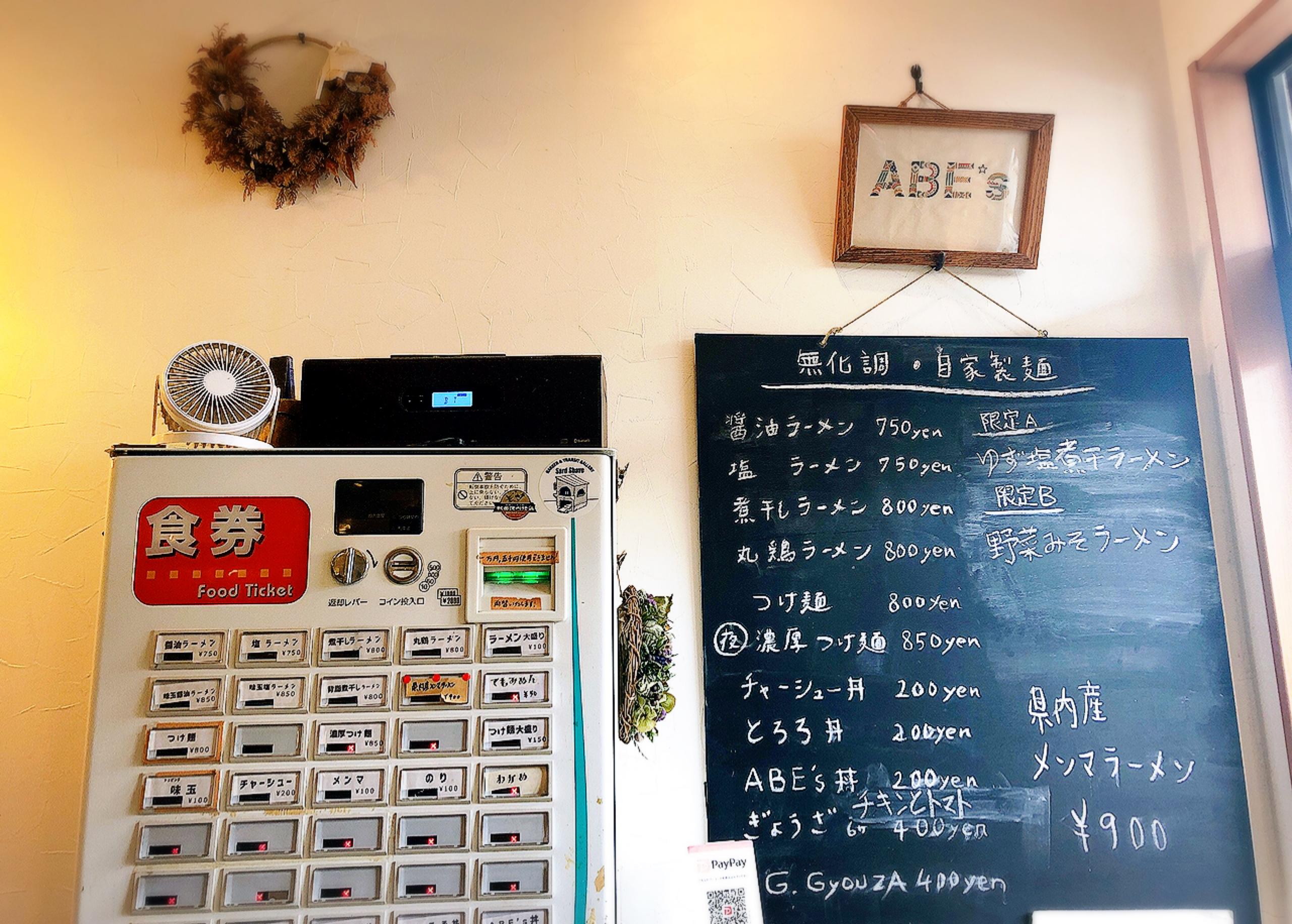 【#静岡】大人気のラーメン屋さんABE's♡煮干しラーメンが絶品( ´ ▽ ` )!_2