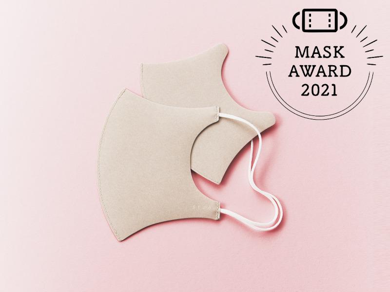 おすすめの洗えるマスクMASK AWARD2021