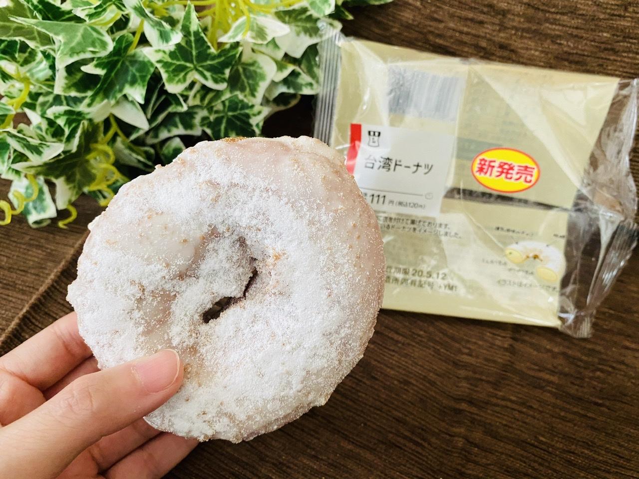 【ローソン】SNSで話題沸騰!カリふわ食感が絶妙《台湾ドーナツ》を食べてみた♡_2