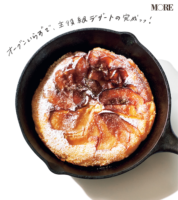 シナモンアップルのチーズケーキ