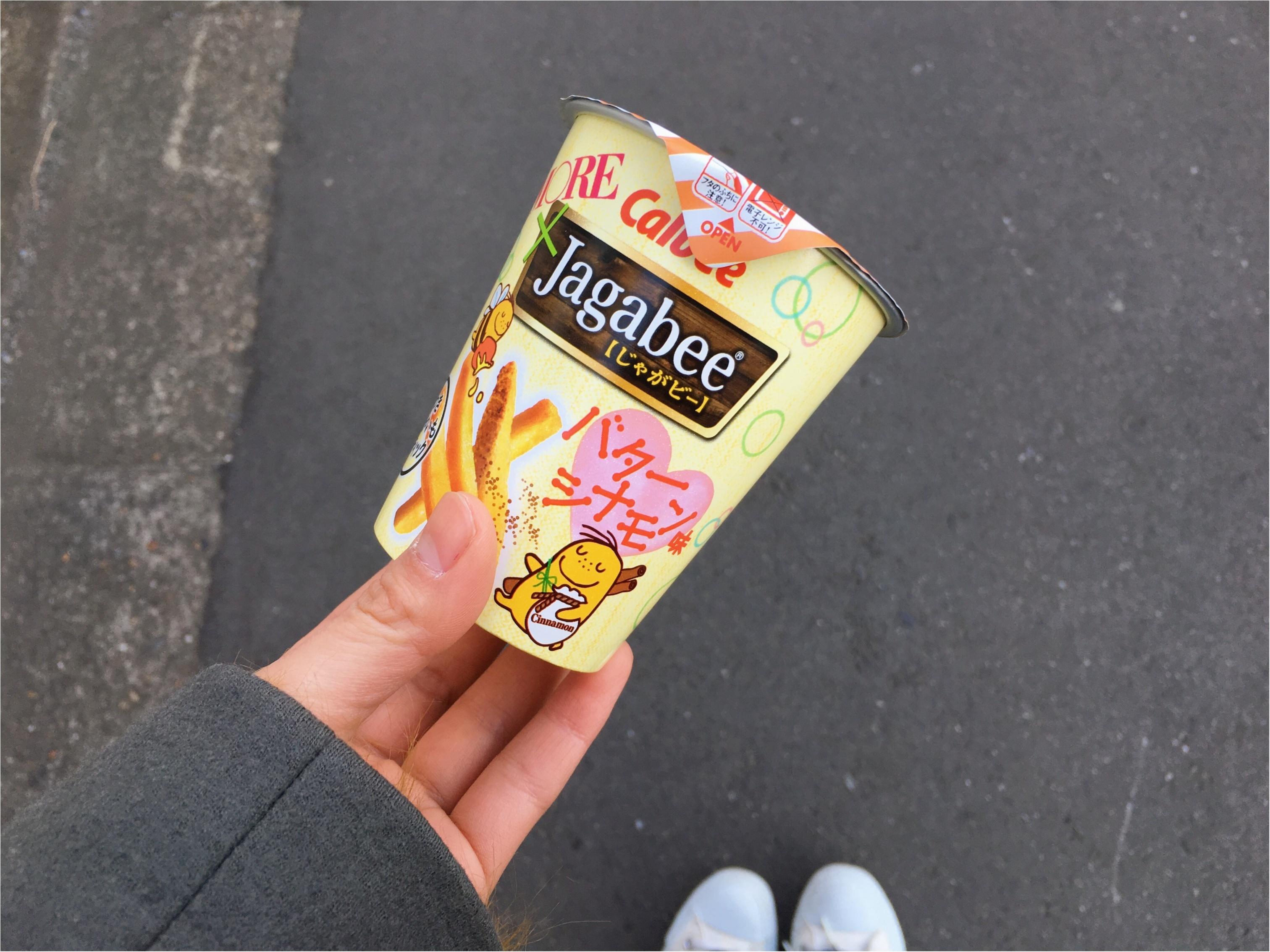 ★もう食べた?!わたしたちが作った新商品!『スイーツ系Jagabee』がコンビニで先行発売されてるんです!可愛いパッケージにもご注目!♡♡_2