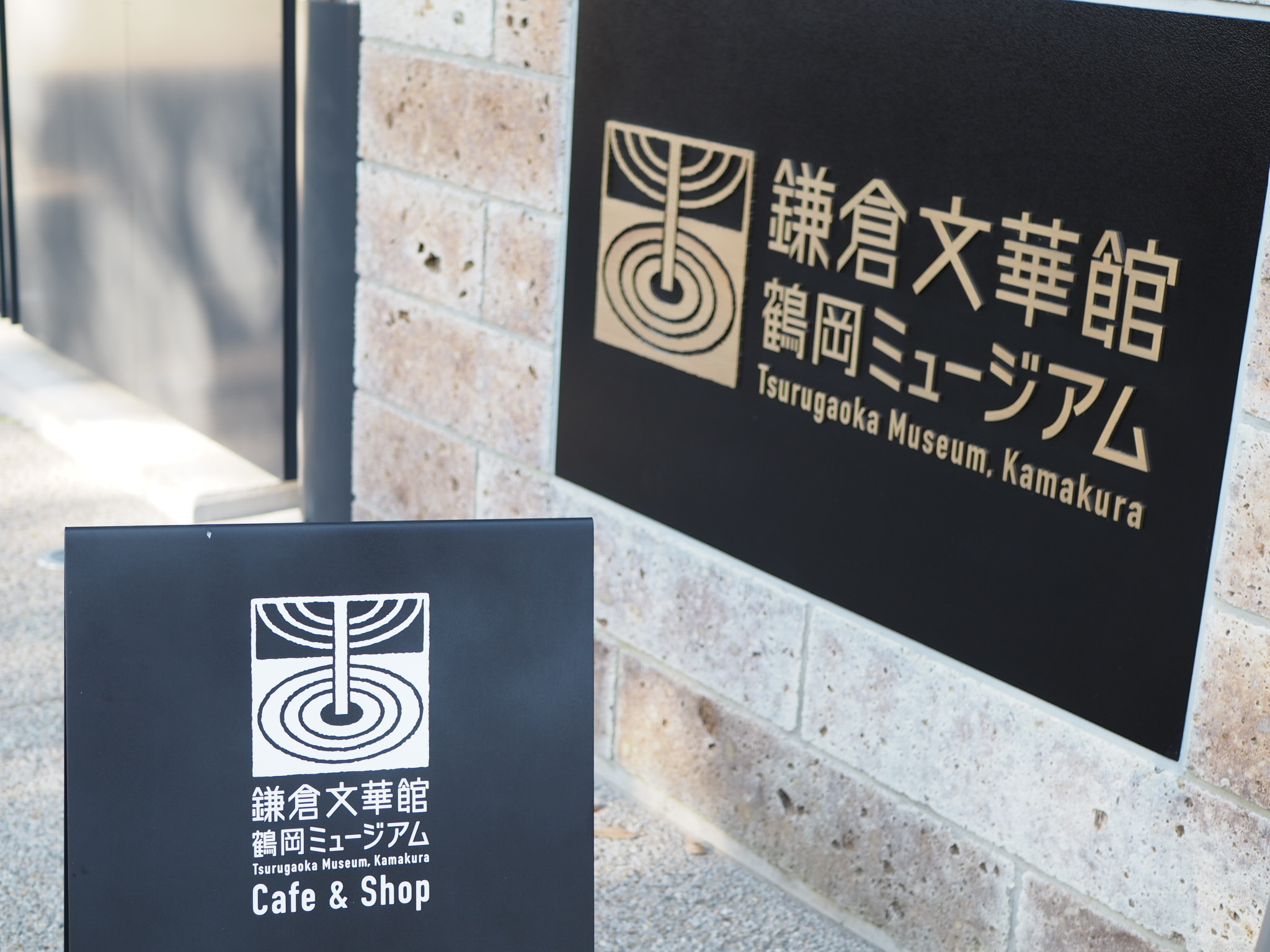 【#秋の鎌倉さんぽ】紅葉の鶴ヶ丘八幡宮♡ あの銀杏に会えるカフェ。_6