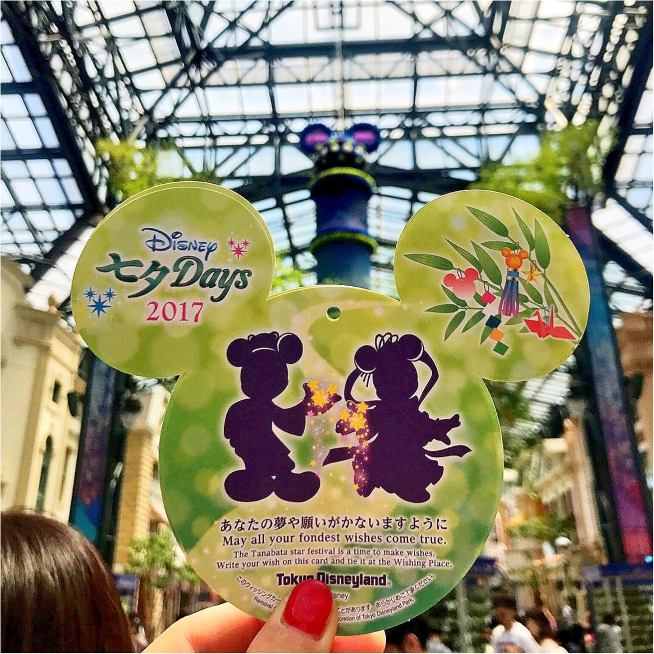 【7/7まで!】星に願いを…☆ディズニーランドで楽しむ「七夕Days 2017」♡_6