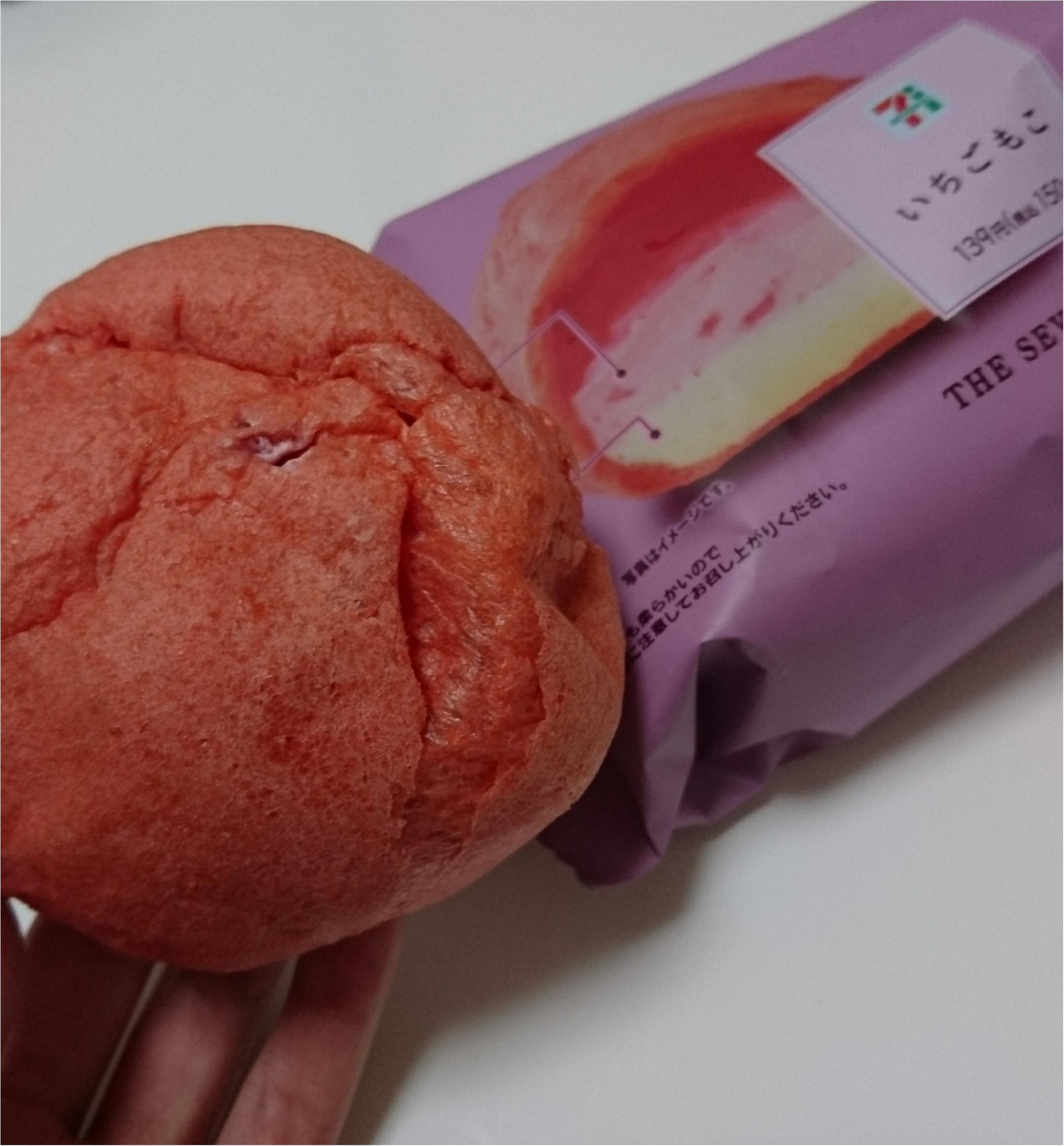【コンビニスイーツ】セブンで人気いちごもこ♡ピンクなシューがかわいい(*´-`)_2
