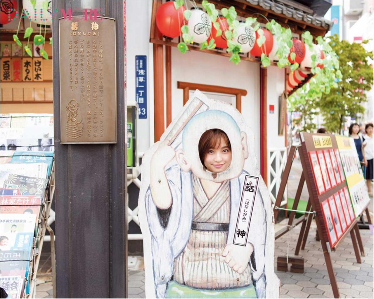 篠田麻里子と学ぶ、今話題の「寄席」の楽しみ方!【麻里子の「和」コトハジメ】_3