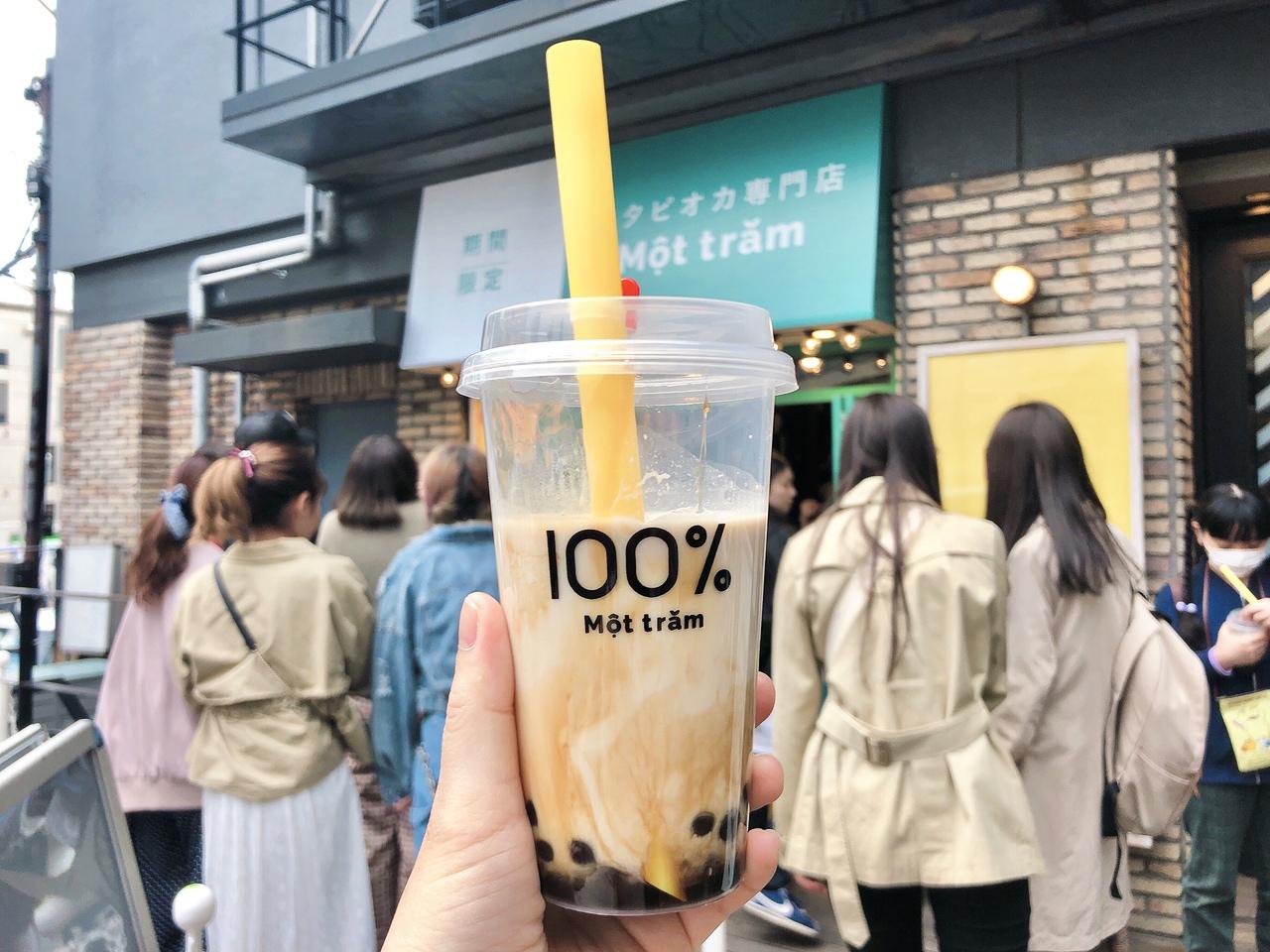 大阪で大行列の生タピオカ専門店『モッチャム』が原宿に期間限定オープン!!_2