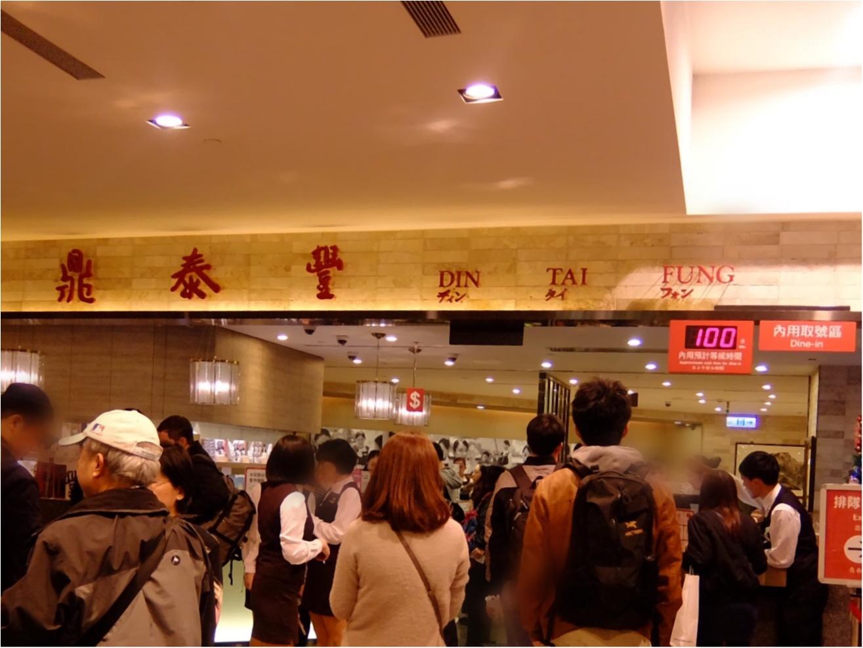 年越しは《海外》で!【台湾】でおいしいグルメや幻想的な街並みを堪能♡_2