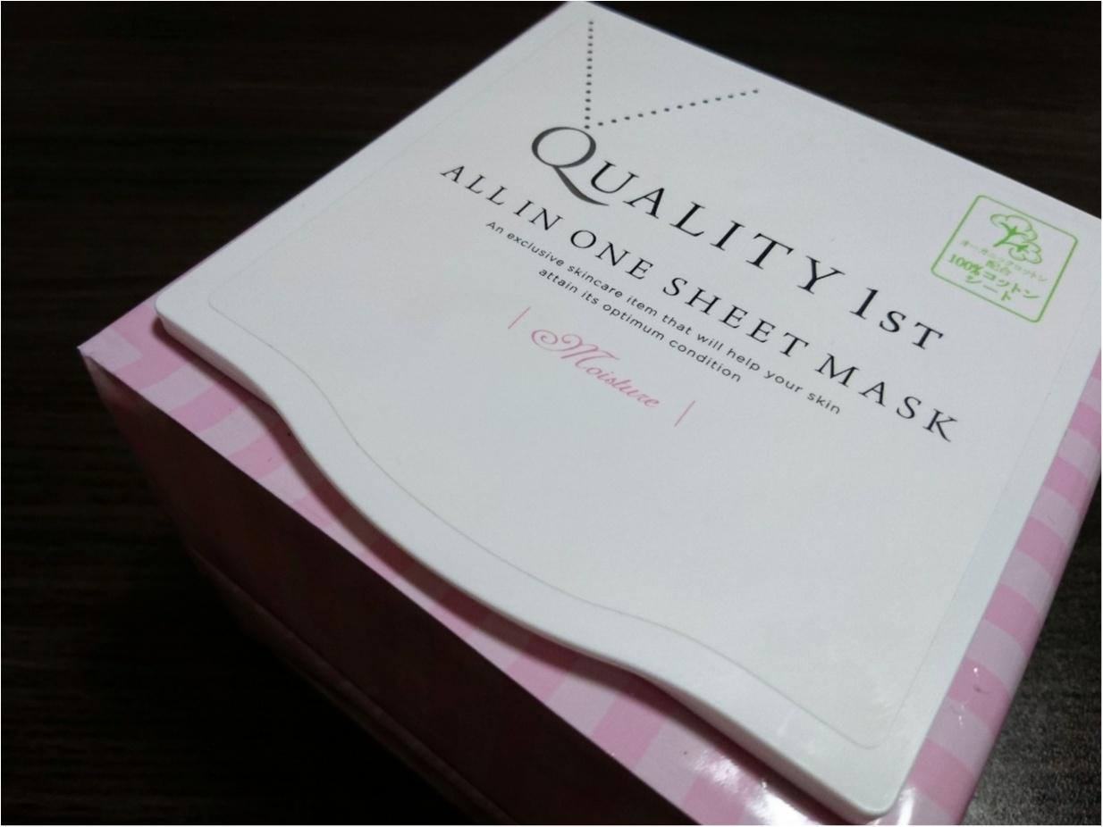 【スキンケア】この品質でこの価格 ?! 使い心地はもちろん、コスパ良好 ◎ 1枚約38円 の『QUALITY 1st』ALL IN ONE SHEET MASK_1