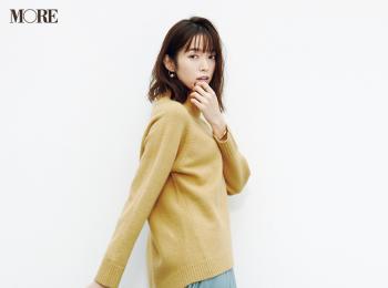 【今日のコーデ】<佐藤栞里>きれい色のスカートコーデで週始めの職場のムードを華やがせて