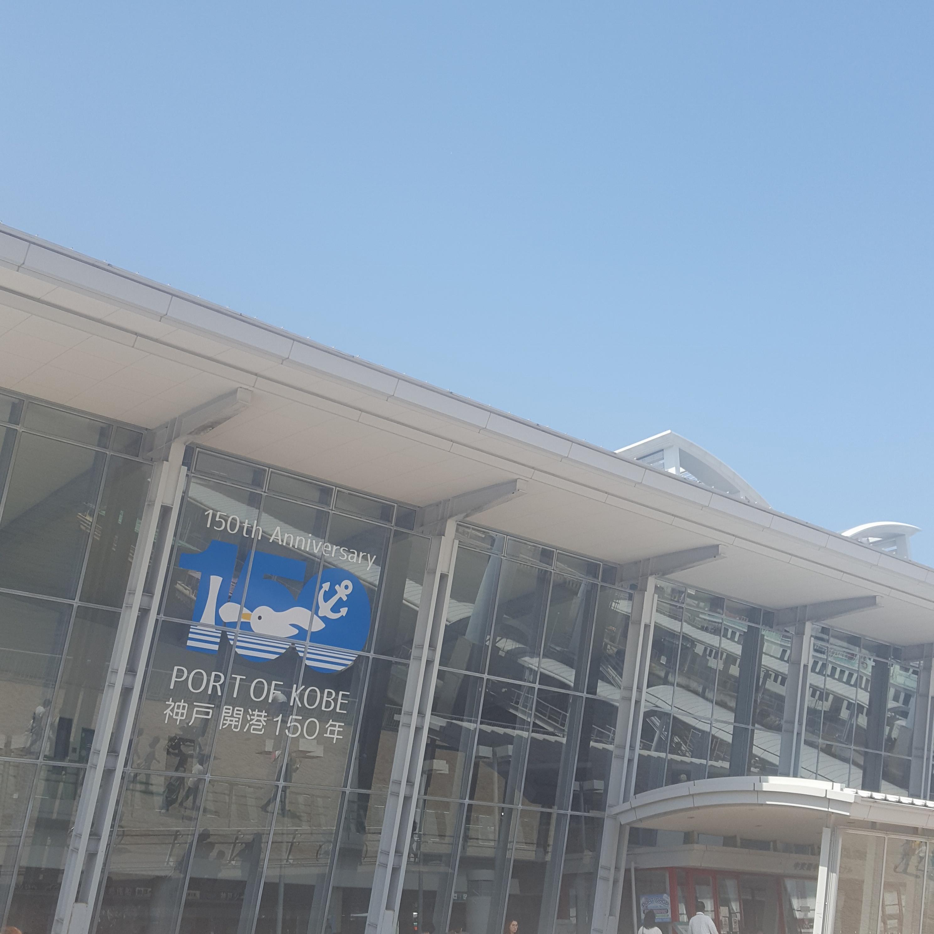 """神戸開港150周年☆ 神戸に行くなら""""今""""!!【ぶらり旅】_1"""
