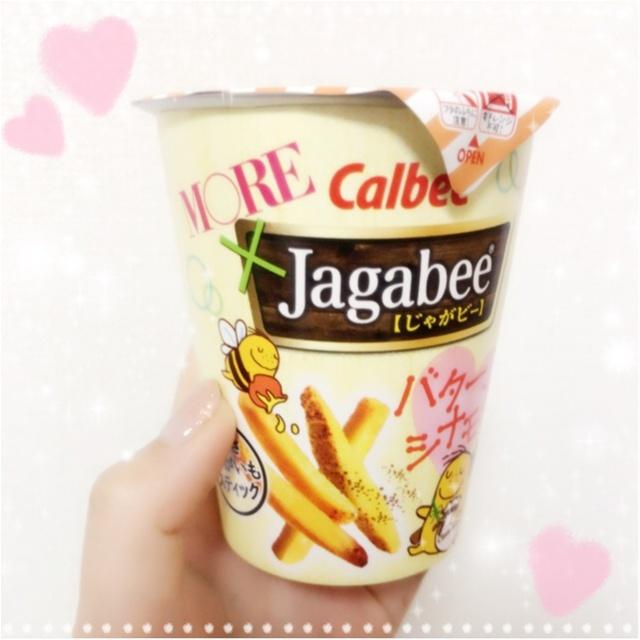 もう食べてくれたかな??噂の《Jagabee〜バターシナモン味〜》_1