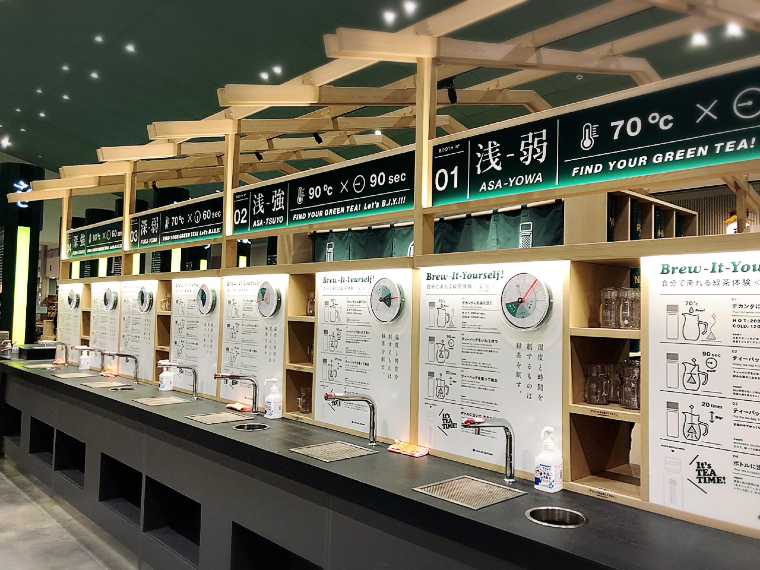 【#静岡】Newスポット⭐︎体験型フードパーク♩自分好みの緑茶を♡KADODE OOIGAWAに行ってきました♩_8