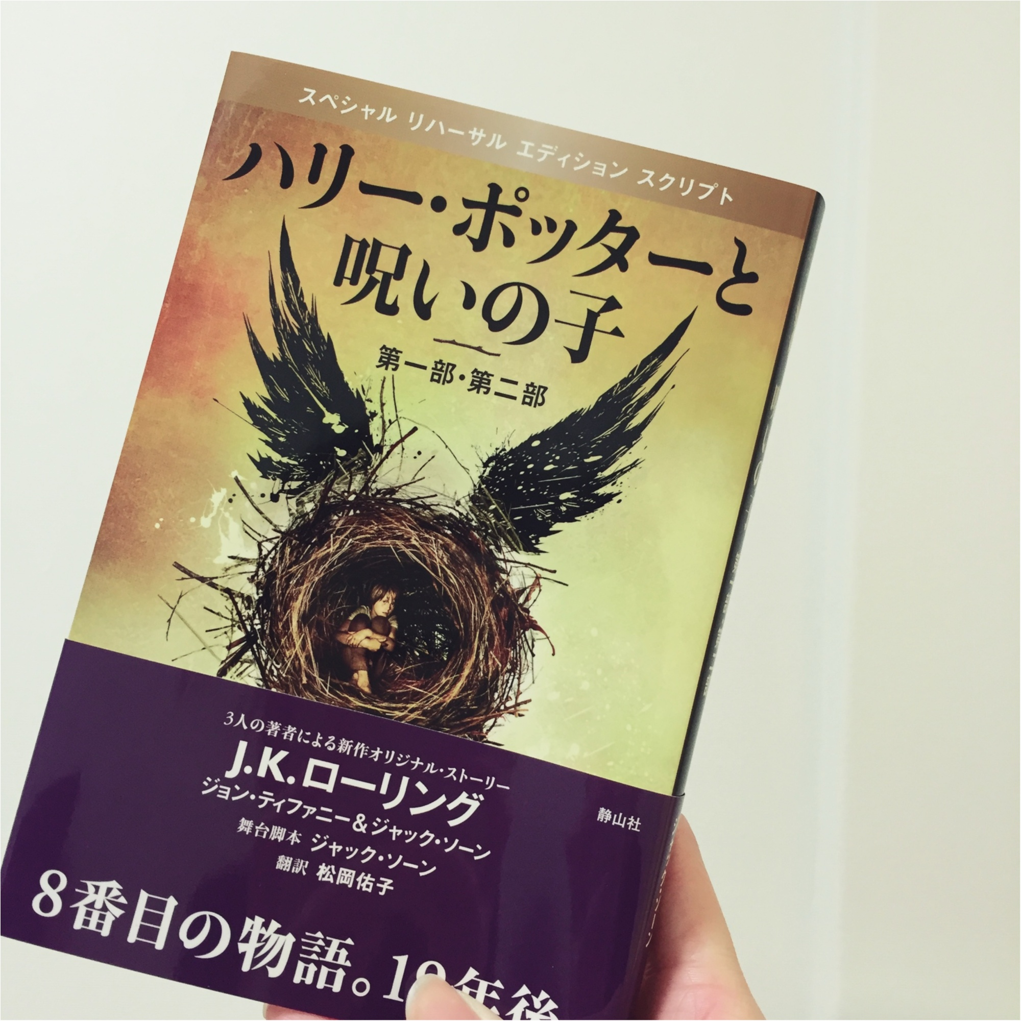 寒い冬はおうち時間を大切に♡女子的読書習慣のすすめ♡_6
