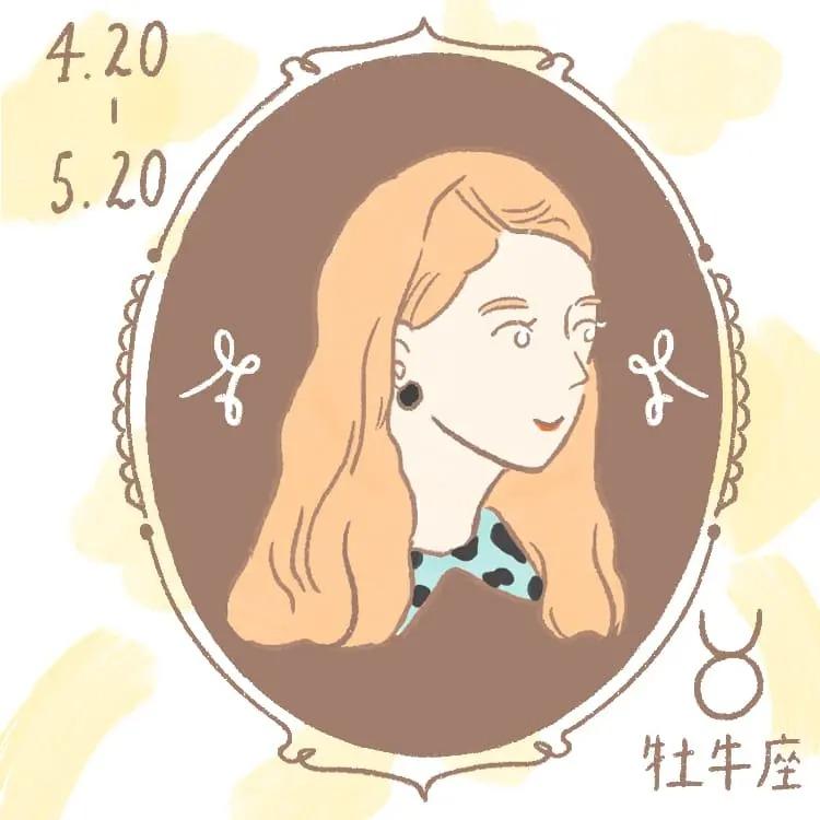 12星座占い<10/28~11/26>| MORE HAPPY☆占い PhotoGallery_2_2