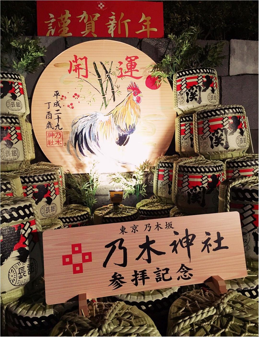 乃木神社でお受けできる「ペア守り」が可愛すぎて、頒布中止になるほど大人気に♡_2