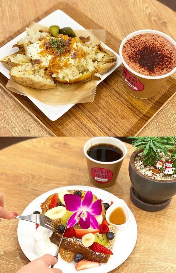 神戸のおすすめカフェ『OK, BUT FIRST』のアンチョビポテトとフレンチトースト