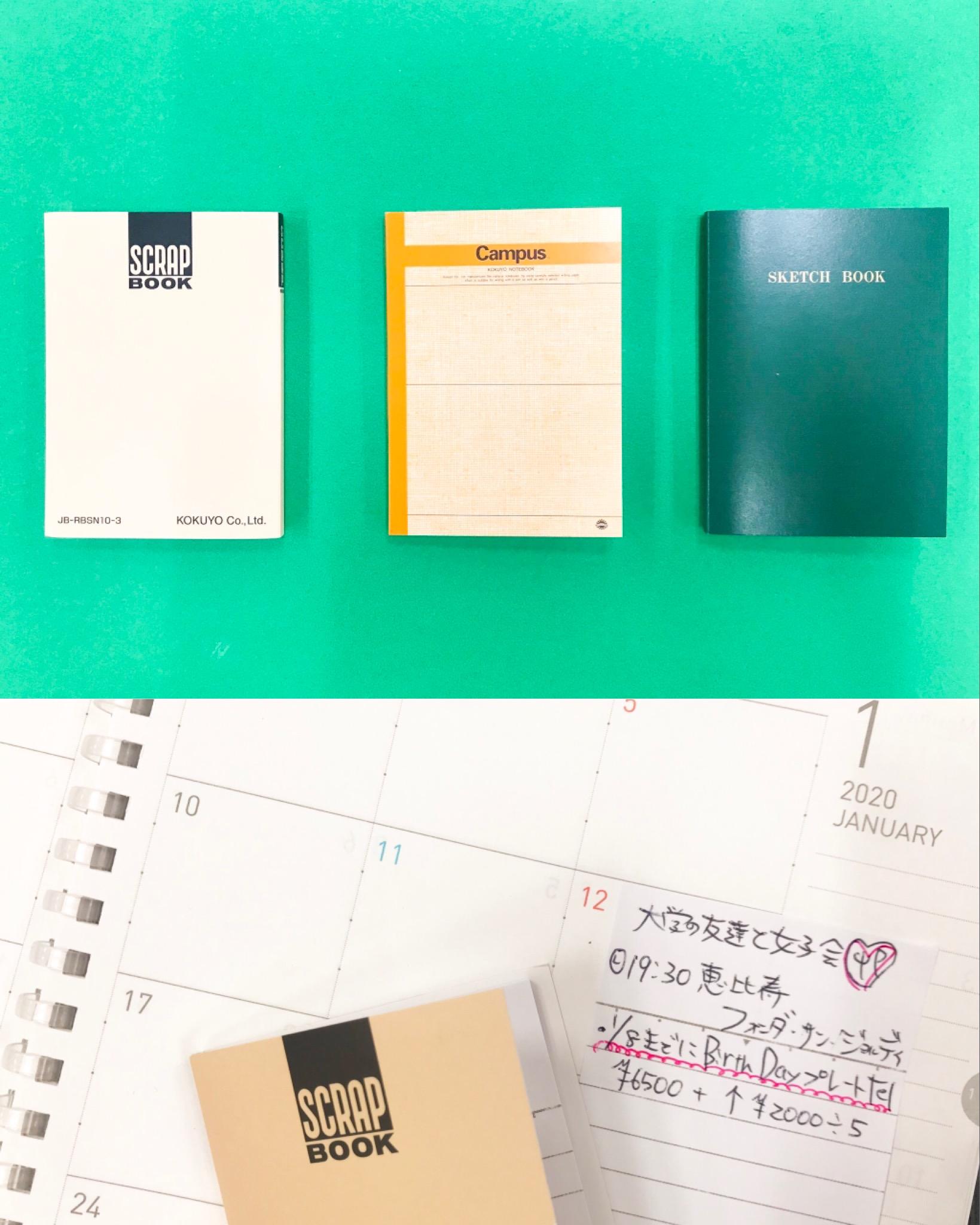 2020年は『コクヨ』の手帳でスケジュール管理! 付箋やシールなど¥500以下の文房具おすすめ5選も。書き方やグッズの使い方も伝授します_5