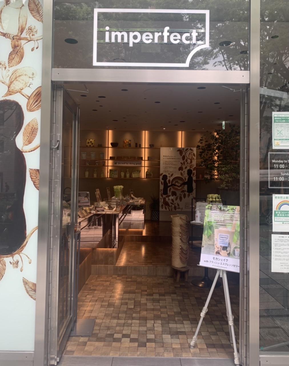 """【表参道ヒルズカフェ】アイス・チョコを買って社会問題を支援できちゃう""""imperfect""""へ♡_1"""