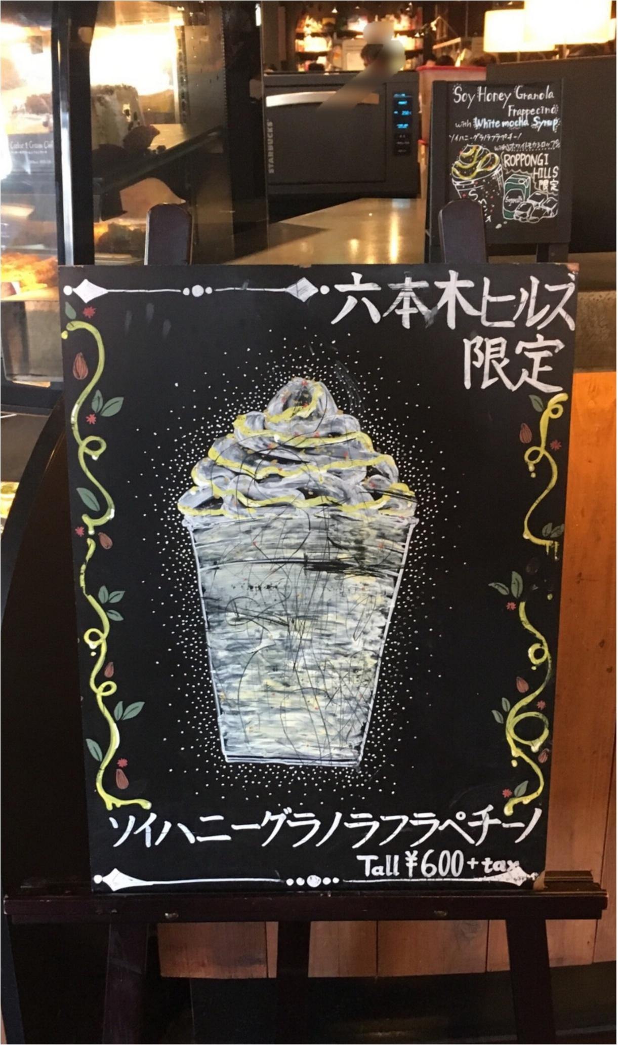 『東京ディズニーリゾート®』限定の『東京ばな奈』、『モスバーガー』のご当地創作バーガーが話題♡今週の「ご当地モア」人気ランキングトップ5!_1_3