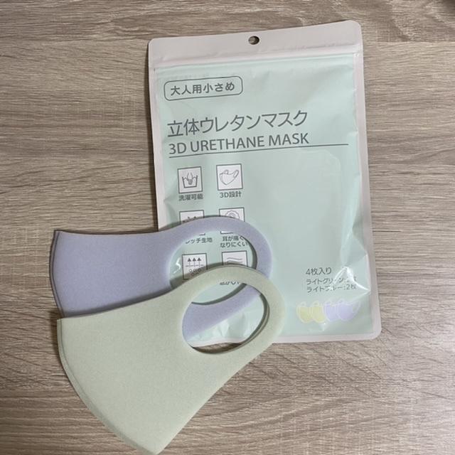 【新商品】血色感アップできるマスク見つけました!《スリコ》_4